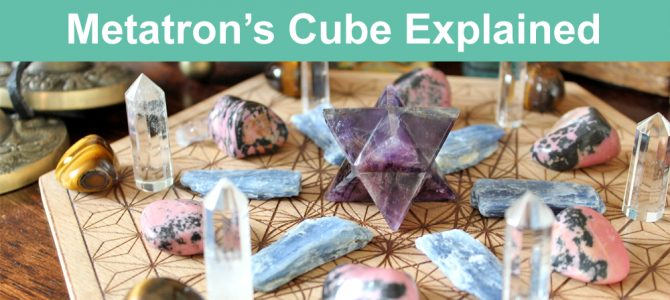 Metatrons Cube Crystal Grid Template